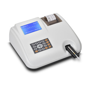 ELECTRONIC URINE ANALYSER